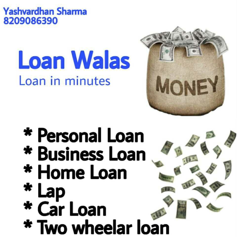Loan Walas